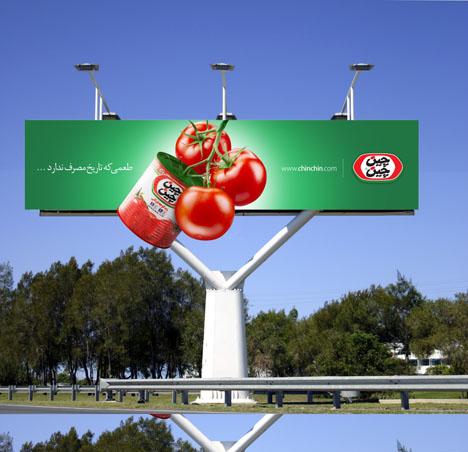 تبلیغات محیطی (4)