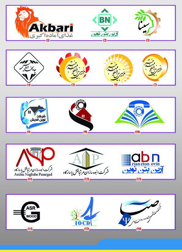 arm-logo (3)