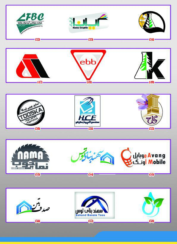 arm-logo (4)