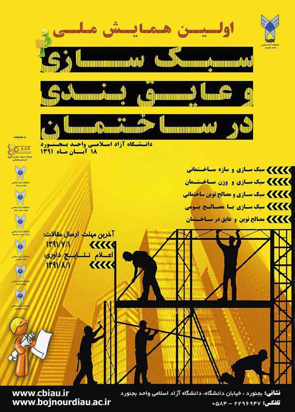 poster (2)