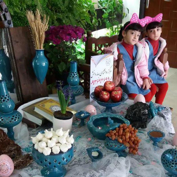 رویداد نوروزی یه شهر بهار بوستان
