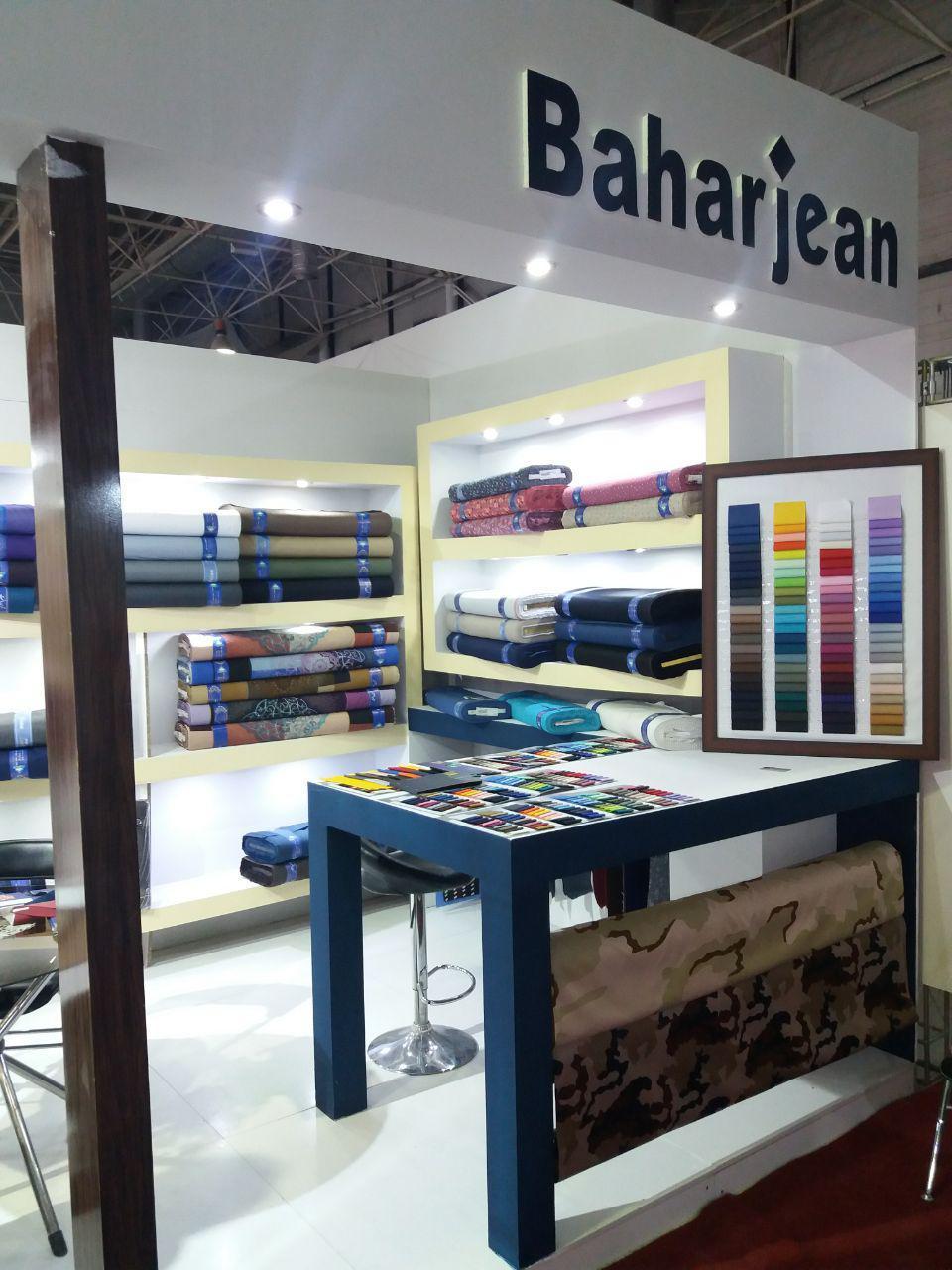 طراحی،ساخت و اجرای غرفه بهارجین اصفهان
